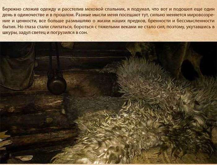 Як жилося в 10м столітті (51 фото)