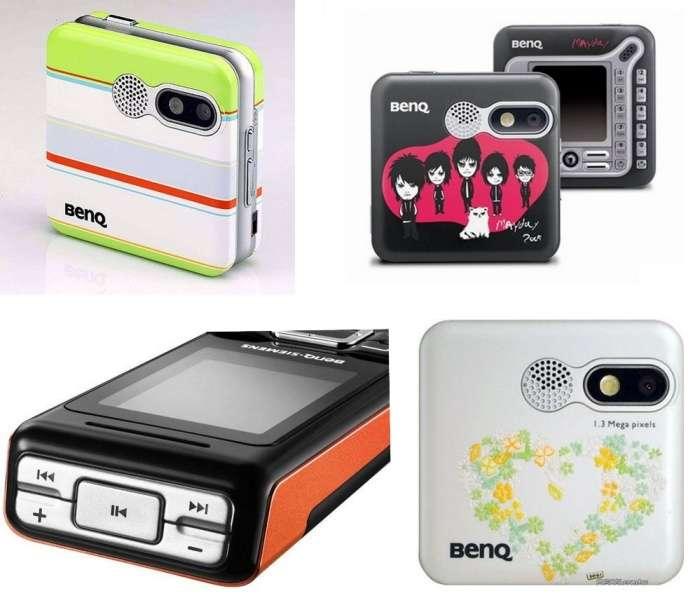 Самі незвичайні телефони (9 картинок)