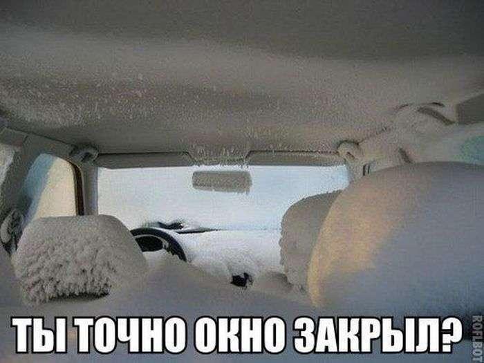 Підбірка автомобільних приколів. Частина 41 (45 фото)