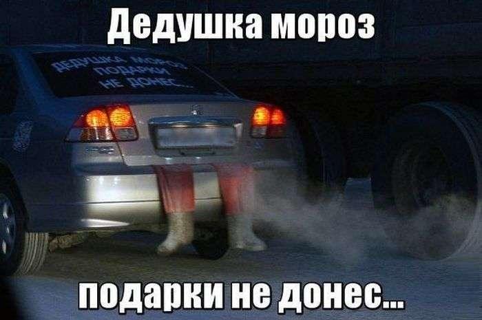 Підбірка автомобільних приколів. Частина 40 (40 фото)