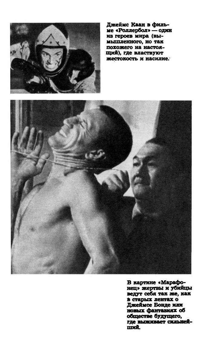 Голлівуд без маски (11 фото)