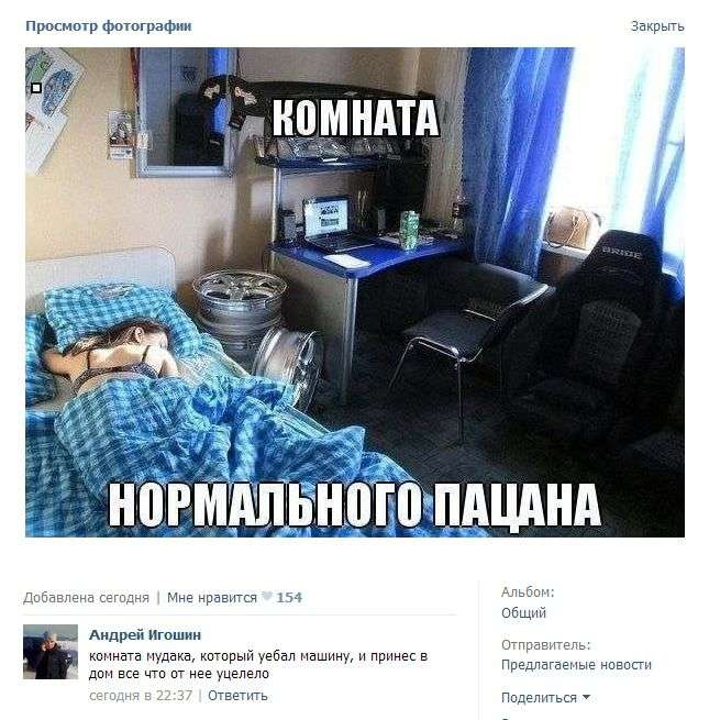 Смішні коментарі із соціальних мереж. Частина 20 (35 скріншотів)