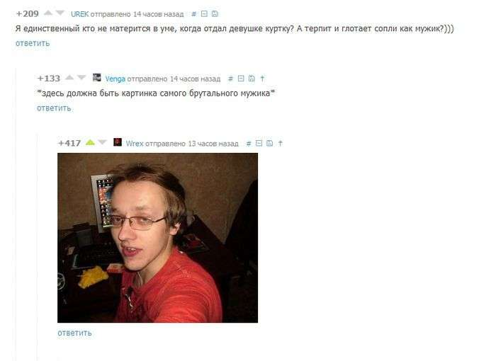 Смішні коментарі із соціальних мереж. Частина 11 (39 скріншотів)
