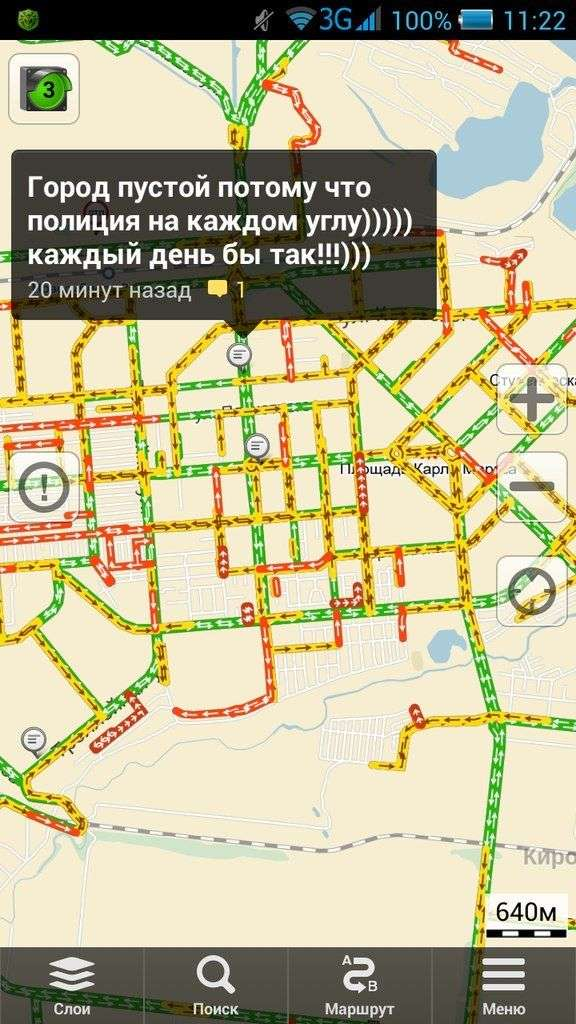 Передача Олімпійського вогню в Новосибірську (6 фото + 2 відео)