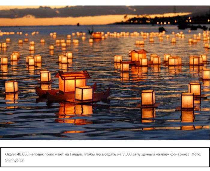 Найдивовижніші фестивалі в світі (11 фото)