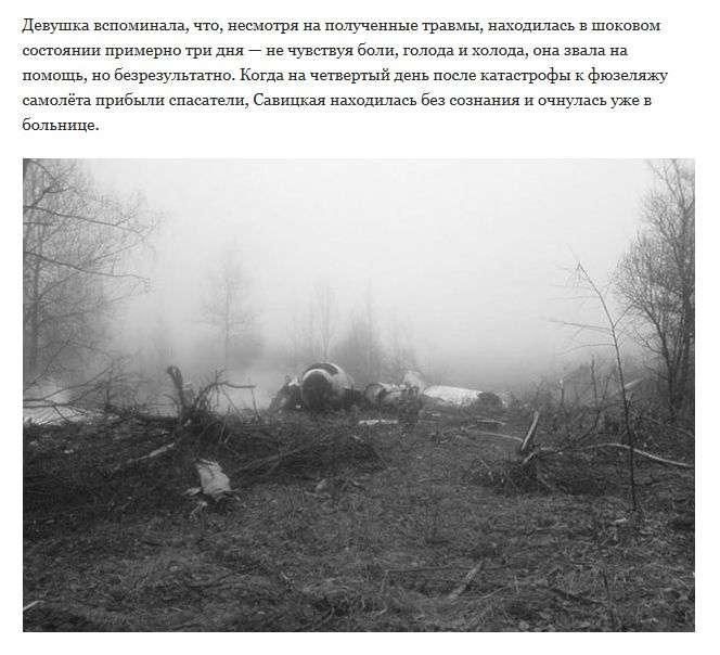 7 історій виживання в тривалій ізоляції (11 фото)