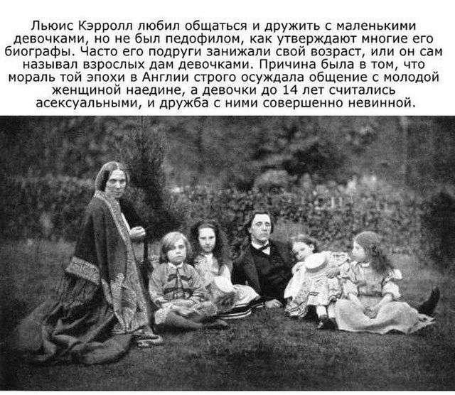 Пізнавальні факти про відомих людей (13 фото)