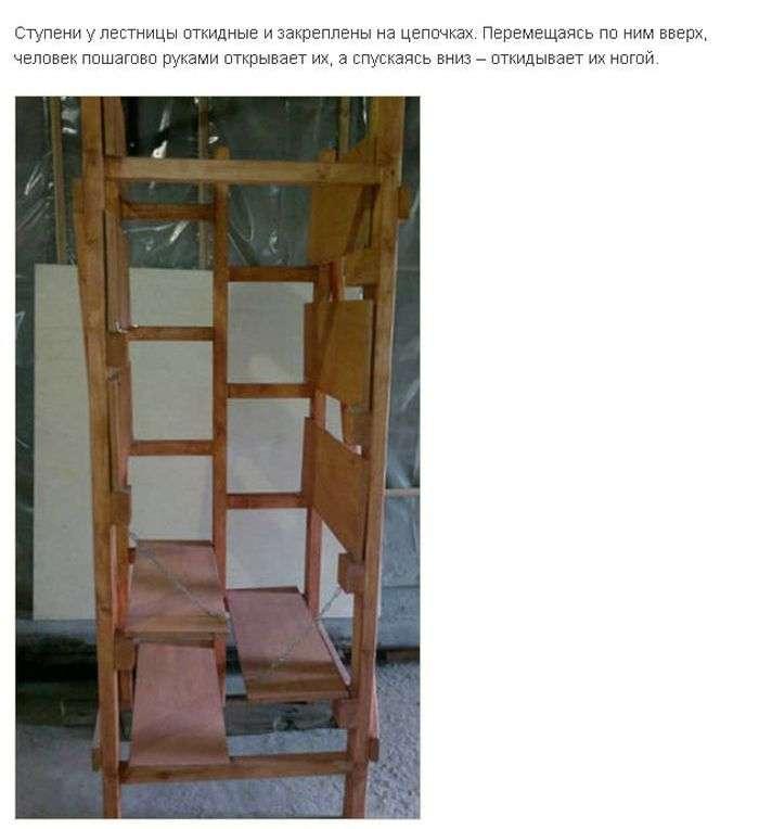 Креативна саморобна сходи, з якої неможливо впасти (6 фото)