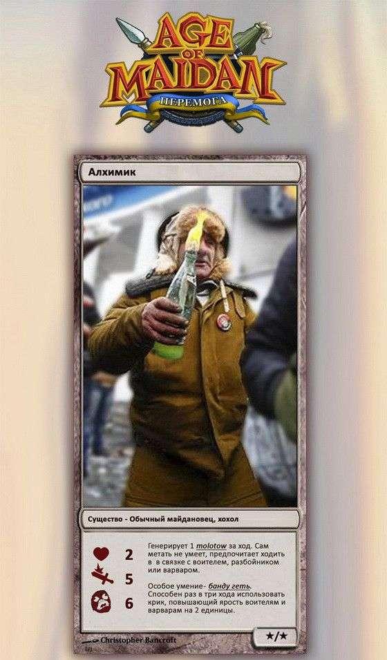 Age of Maidan - перша гра за Евромайдану (41 фото)