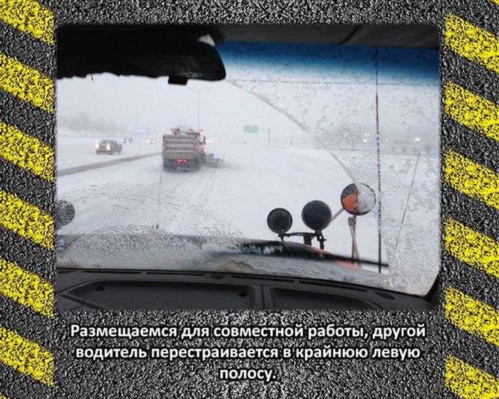 Як проходить робочий день у снігоприбиральної машини (18 фото)