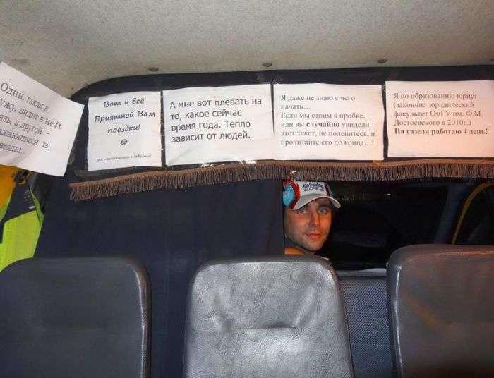 Незвичайна акція від водія маршрутки в Омську (4 фото)
