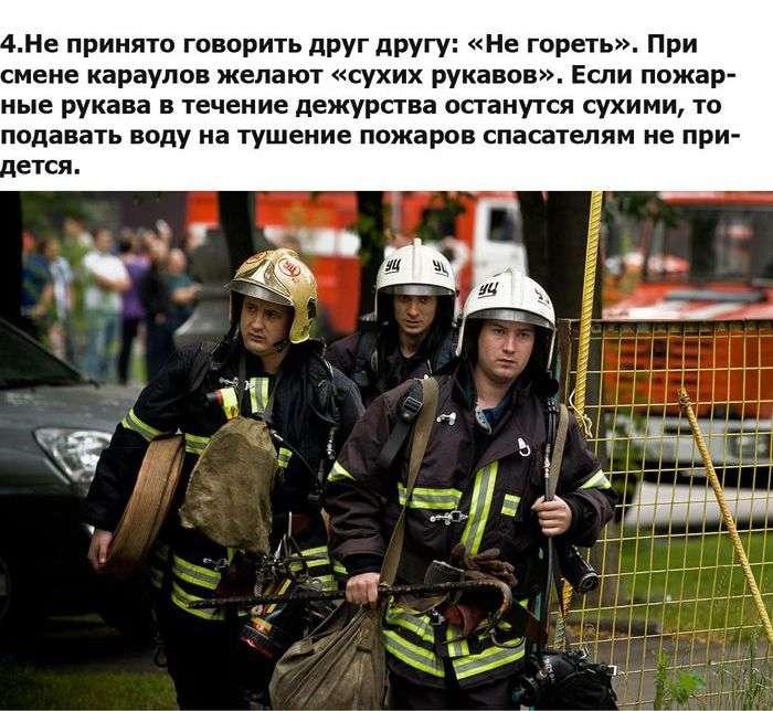 Прикмети і забобони, які вірять пожежні (9 фото)