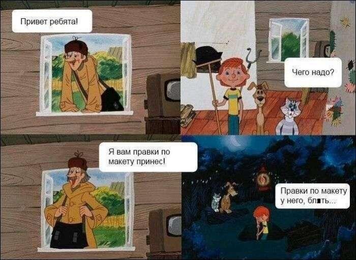 Смішні комікси з мультфільму Простоквашино (11 картинок)