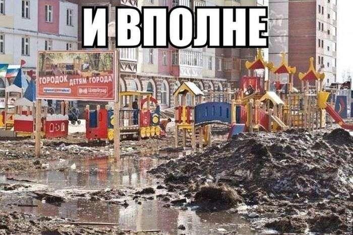 Російських людей складно чимось здивувати (7 фото)