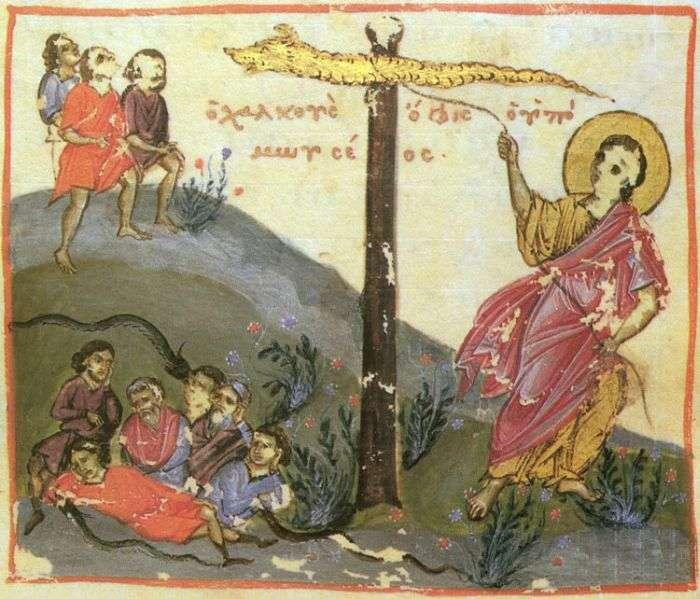 Факти і пояснення проблемної символіки християнства (46 фото)