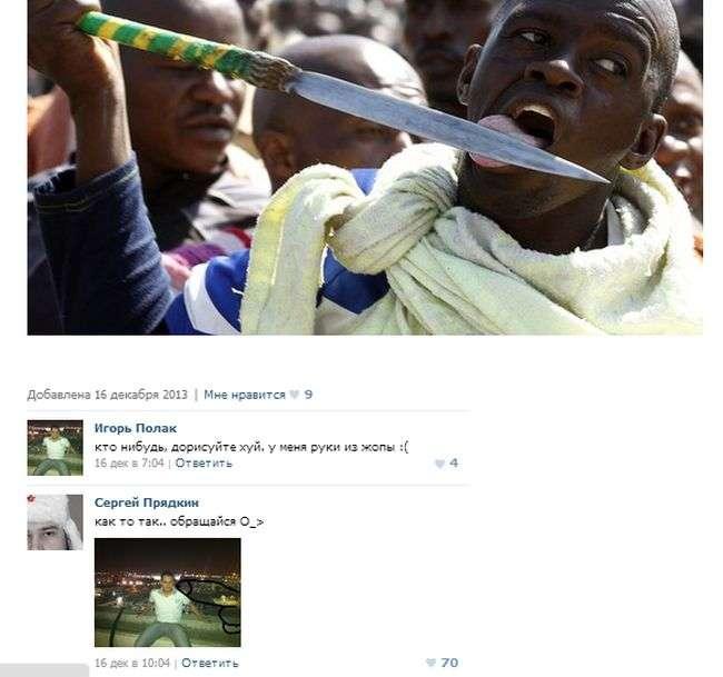 Смішні коментарі із соціальних мереж. Частина 21 (36 скріншотів)