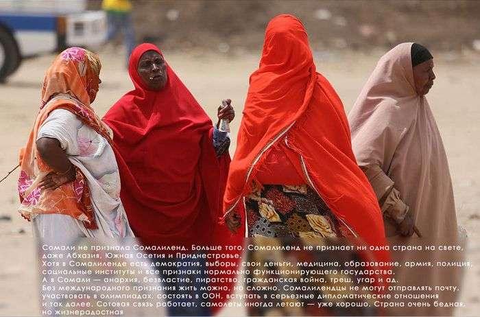 Фотооотчет про подорожі Сомалиленду (26 фото)