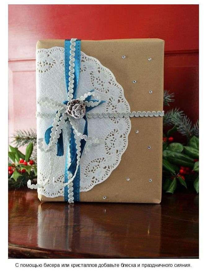 Як упакувати новорічний подарунок (29 фото)
