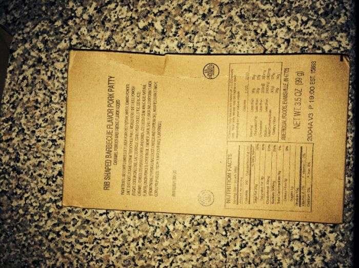 Що входить в сухий пайок армії США (17 фото)