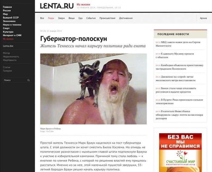 Забавні заголовки на сторінках серйозних видань (35 фото)