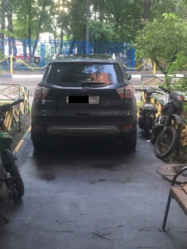 Парковка уровня