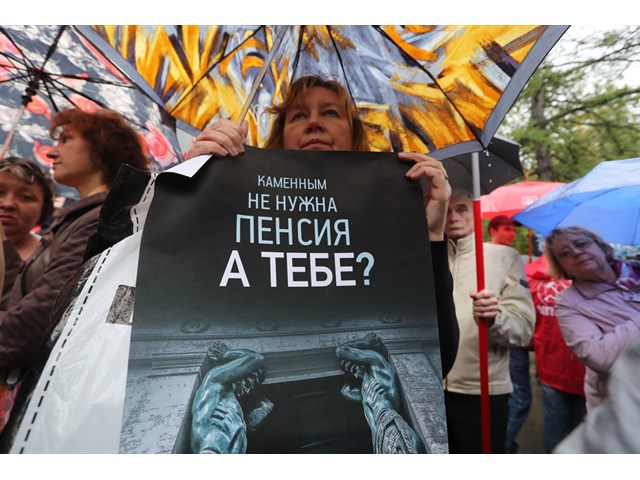 Отказали в пенсии? Кому не заплатят на заслуженном отдыхе россия