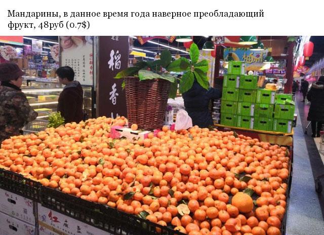 Какие фрукты можно купить в супермаркетах Китая, и сколько они там стоят всячина