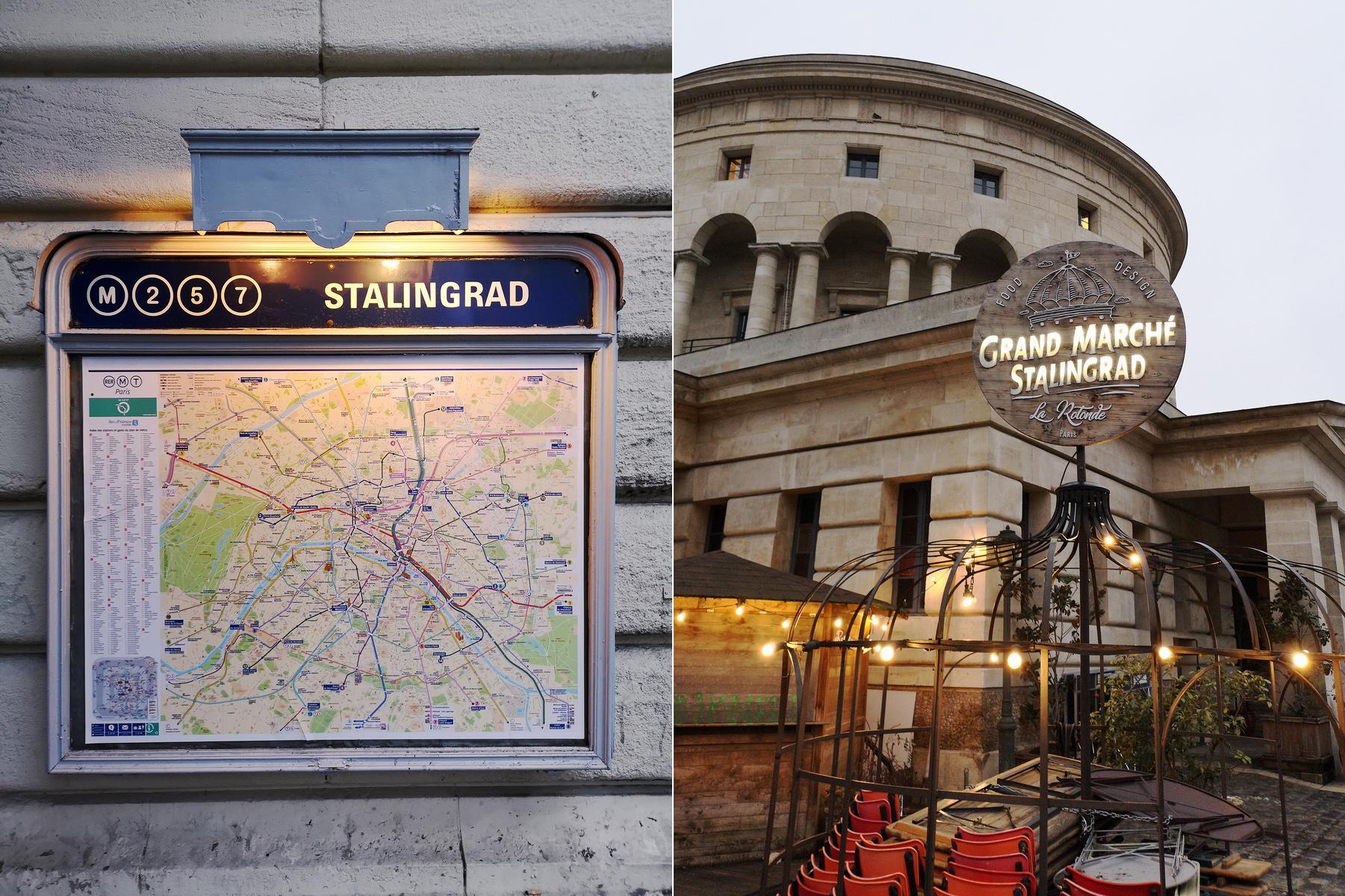 9 фактов о Париже зимой.