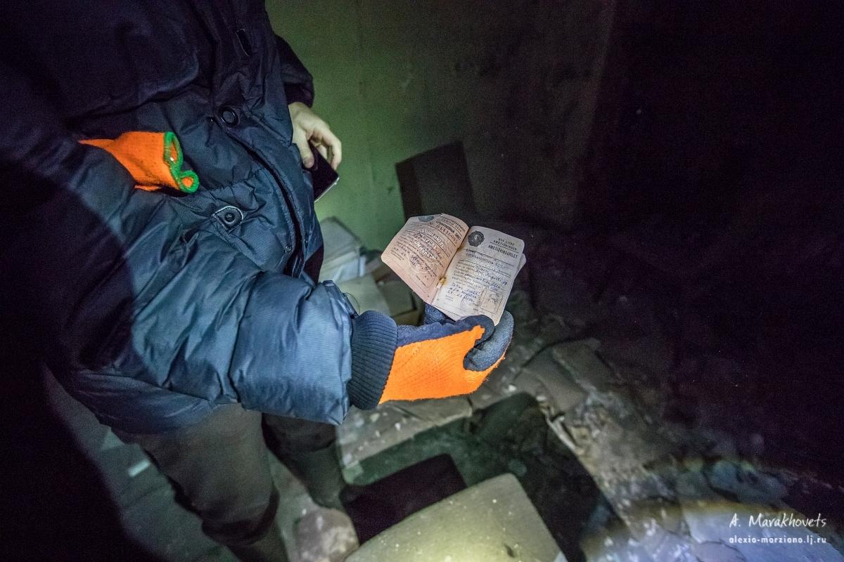 Неизвестная Эстония: 5 заброшенных мест Таллина