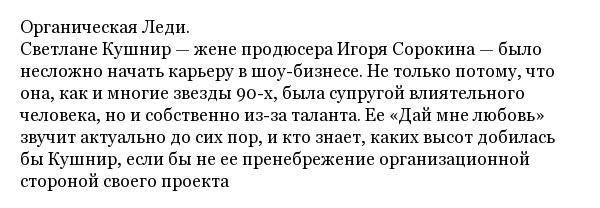 Как выглядят и чем занимаются в наши дни звёзды российских танцполов 1990-х годов. Знаменитости