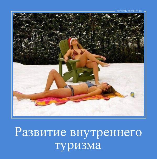 Классные и забавные демотиваторы про девушек для поднятия настроения свежие демотиваторы про женщин