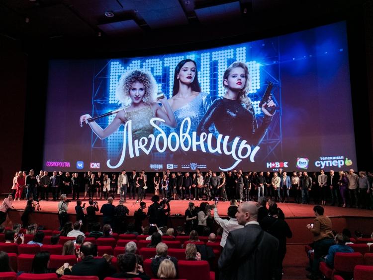 Федор Бондарчук, Паулина Андреева и другие на премьере фильма