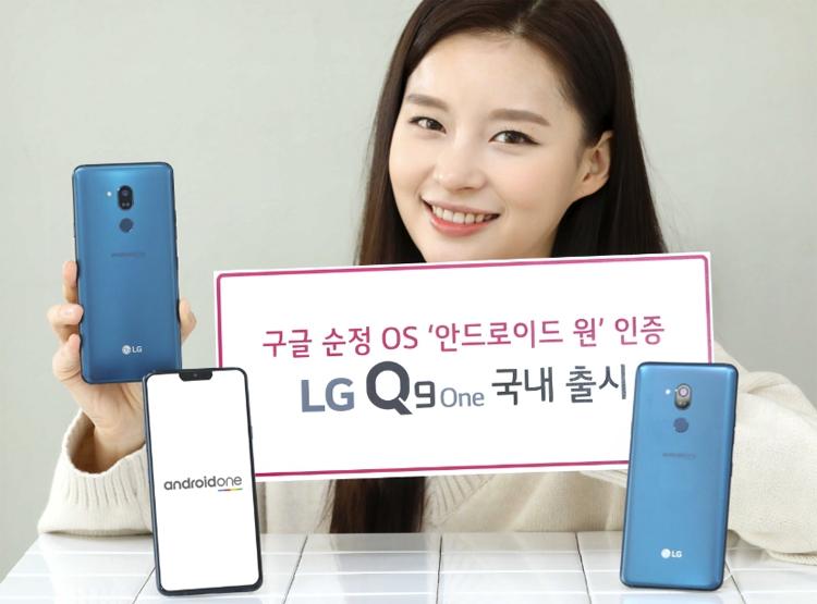 Смартфон LG Q9 One получил усиленное исполнение новости