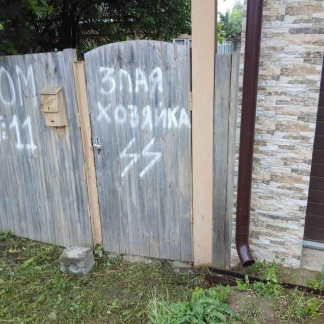 20 снимков о том, что надписи на заборах и стенах бывают креативными креатив