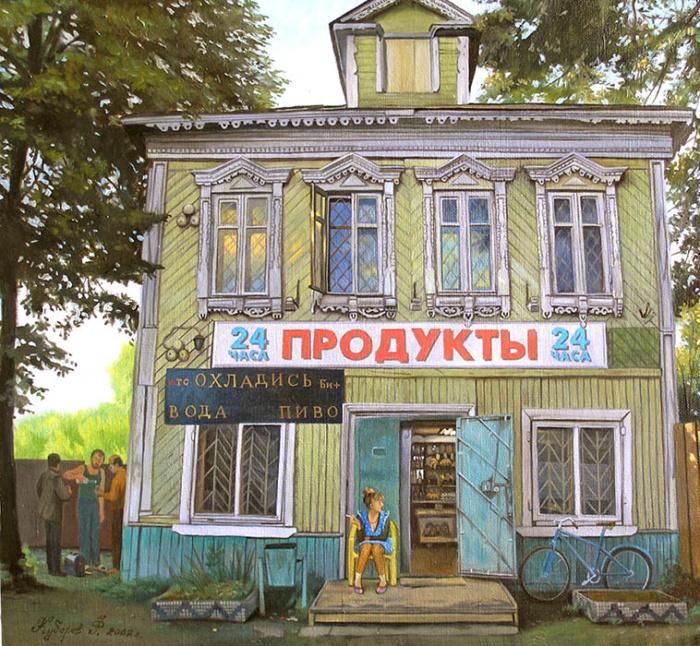 Художник Филипп Кубарев. Прогулка для души