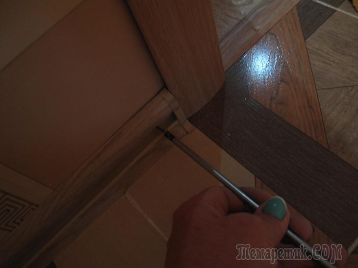 Крепление напольных плинтусов в квартире женскими руками: мастер-класс женские хобби