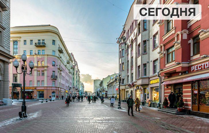 Было - стало: разные города мира тогда и сейчас