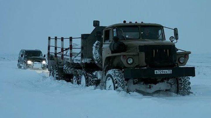 В России появится регион, где все дороги будут платными крайний север России