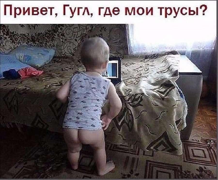 Для тех , кто понимает юмор)) анекдоты